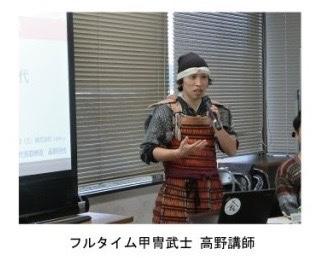 【満員御礼】「ゲストハウスでのお仕事を学ぼう」観光スキルアップセミナーを開催!